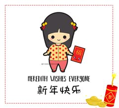Kawaii Girl & Boy CNY Design