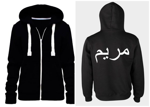 Image result for arabic hoodies