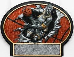 Burst Thru Basketball