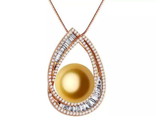 Golden south sea pearl pendant with 18k rose gold and diamond golden south sea pearl pendant with 18k rose gold and diamond aloadofball Image collections