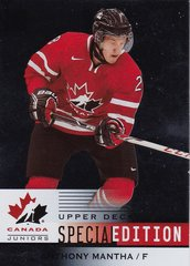 2014-15 Upper Deck Team Canada Juniors Special Edition cards Choose your numbers from the list