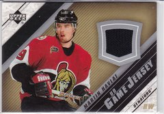 Martin Havlat 2005-06 Upper Deck Hockey Game Jersey card J2-MH