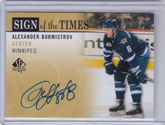 Alexander Burmistrov 2012-13 SP Game Used Hockey Sign Of The Time Autograph card SOT-BV