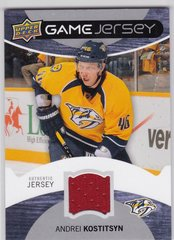 Andrei Kostitsyn 2012-13 Upper Deck Hockey Game Jersey card GJ-AK