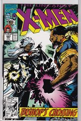 Marvel Uncanny X-Men #5 Bishop's Crossing