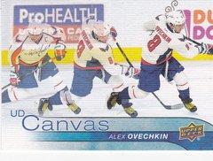 Alex Ovechkin 2016-17 Upper Deck UD Canvas card C85
