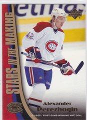 Alexander Perezhogin 2005-06 Upper Deck Hockey Stars In The Making card SM7