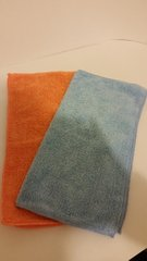 Micro Fiber Towels (Set of 3)