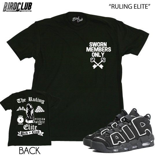 Nike Pippen Uptempo shirt
