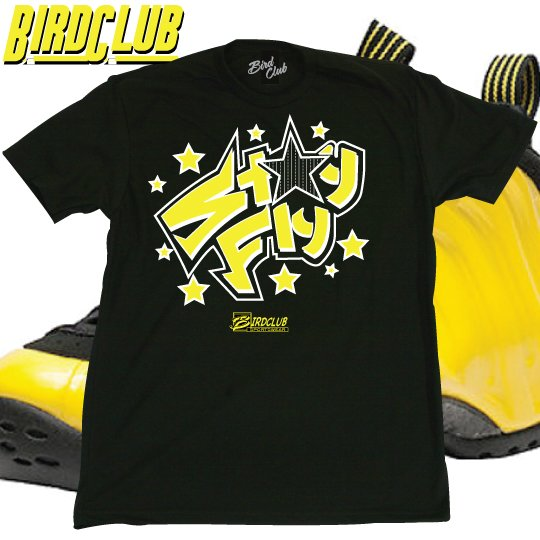 Yellow Foamposite Stay Fly Magic tee