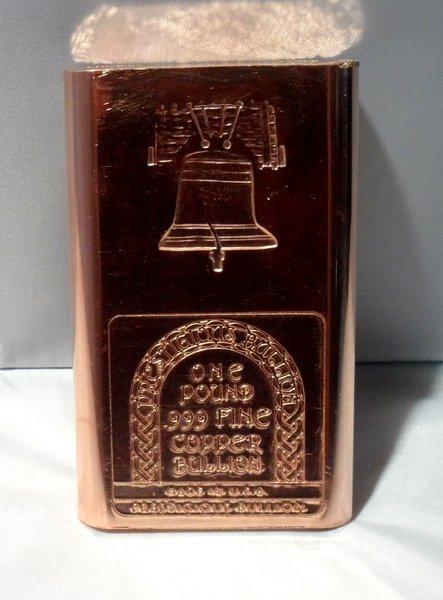 1 Pound Liberty Bell 99.9% Pure Copper Bullion Bar