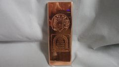 Troy Pound Praying Hands Christ 99.9% Pure Copper Bullion Bar