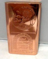 1 Pound Indian Head 99.9% Pure Copper Bullion Bar