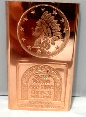 Half Pound Indian Penny 99.9% Pure Copper Bullion Bar