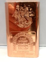 1 Pound New Yorker 99.9% Pure Copper Bullion Bar