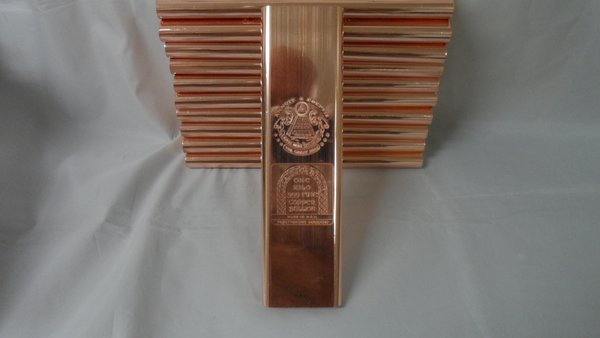 Kilo Masonic 99.9% Pure Copper Bullion Bar