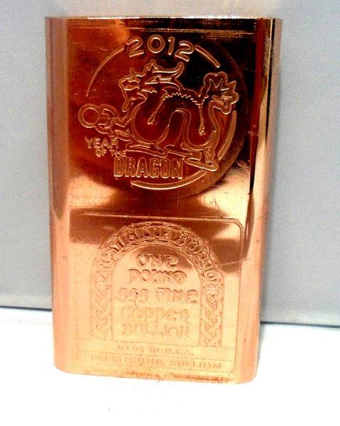 1 Pound 2012 Year Of The Dragon 99.9% Pure Copper Bullion Bar