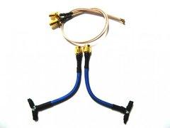 5.8GHz Dipole kit for P2V+ Itelite panel
