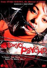 Tokyo Psycho DVD