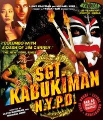 Sgt Kabukiman NYPD Blu-Ray