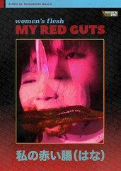 Women's Flesh: My Red Guts DVD