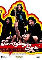 Terrifying Girls High School DVD