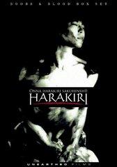 Harakiri (Boobs And Blood Box Set) DVD