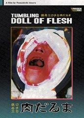 Tumbling Doll Of Flesh DVD