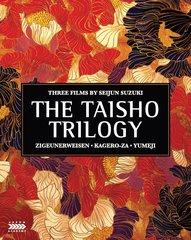 Seijun Suzuki's The Taisho Trilogy (Limited Edition) Blu-Ray/DVD