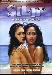 Silip: Daughters Of Eve DVD