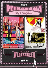 Night Bird / Night Of The Spanish Fly DVD