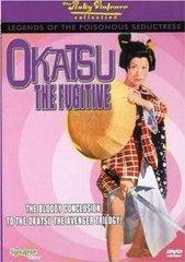 Okatsu The Fugitive DVD