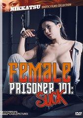 Female Prisoner 101: Suck DVD
