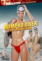 Nympho Diver: G-String Festival DVD