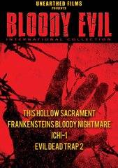 Bloody Evil Collection DVD