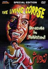 Living Corpse DVD
