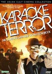 Karaoke Terror DVD