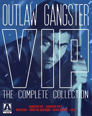 Outlaw Gangster VIP The Complete Collection Blu-Ray/DVD