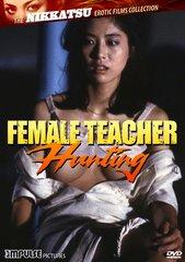 Female Teacher: Hunting DVD