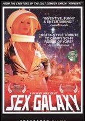 Sex Galaxy DVD