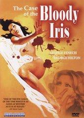 Case Of The Bloody Iris DVD