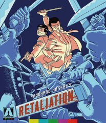 Retaliation Blu-Ray/DVD