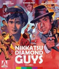 Nikkatsu Diamond Guys Volume 2 Blu-Ray/DVD