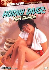 Horny Diver: Tight Shellfish DVD