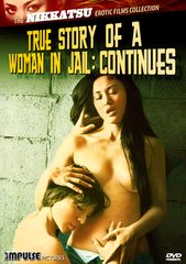 True Story Of A Woman In Jail: Continues DVD