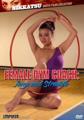 Female Gym Coach: Jump And Straddle DVD