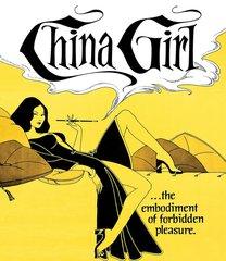 China Girl Blu-Ray/DVD