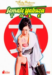 Female Yakuza Tale: Inquisition And Torture DVD