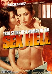 True Story Of A Woman In Jail: Sex Hell DVD