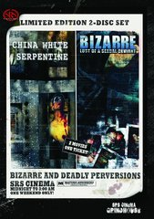 Grindhouse Double Feature: Bizarre And Deadly Perversions DVD